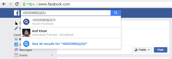 search-phone-number-facebook