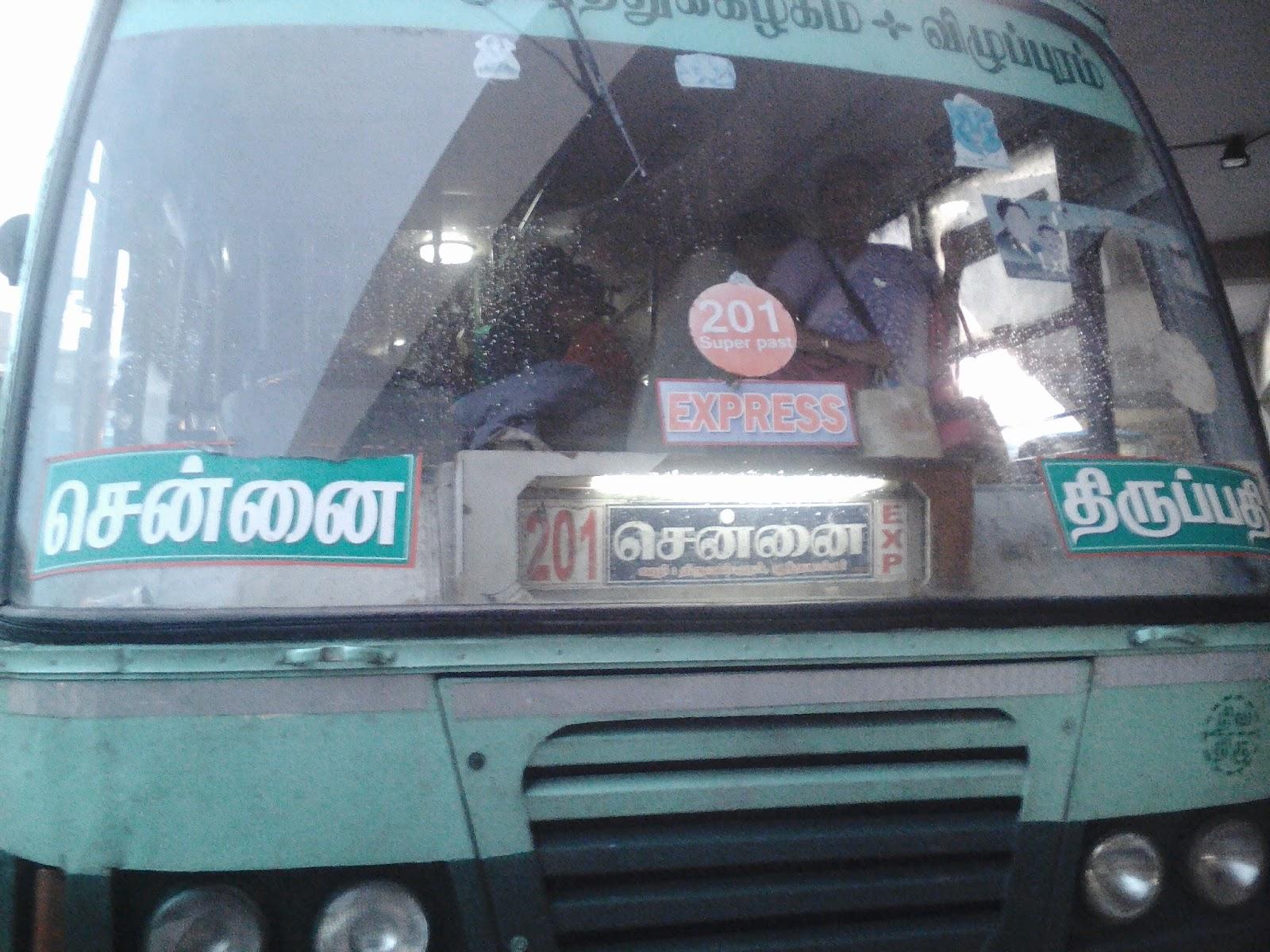 Tirupati To Chennai Buses