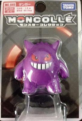 Gengar figure Takara Tomy Monster Collection MONCOLLE MC series