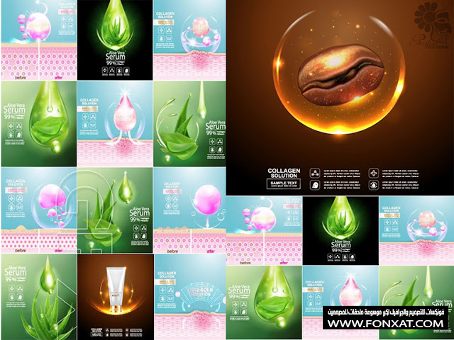 Advertising Poster Concept Cosmetics Vector 03