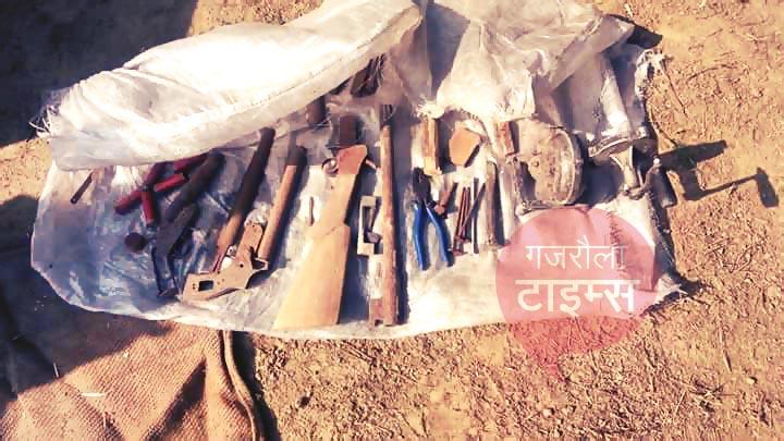 arm-amunation-factory-sambhal