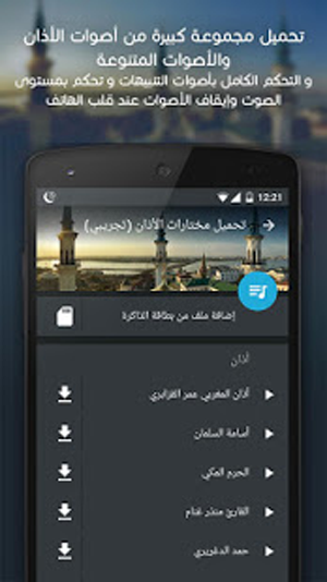 download prayer time pro apk