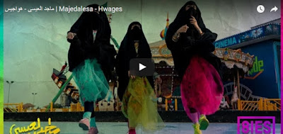 http://showbizshining.blogspot.com/2017/01/saudi-women-dance-in-burqa-first-video.html