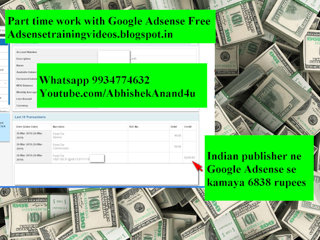 Google Adsense payment proof of 6838 rupees 29 March 2019 | Google adsense bank payment proof | Ghar se paise kamao Google se | Google income 29 march 2019