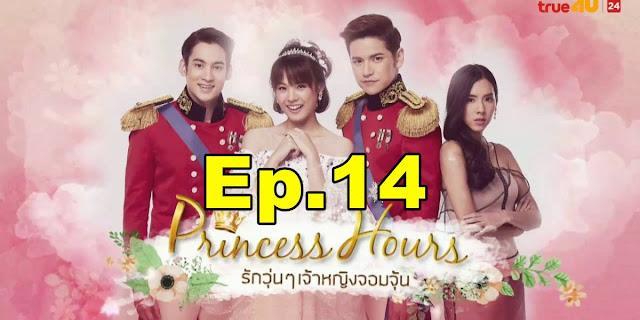 Thai drama eng sub free download