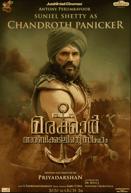 Marakkar 2020 full hd Hindi Dubbed Official Trailer HDRip 1080p