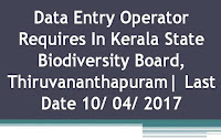 Data Entry Operator Requires in Kerala State Biodiversity Board
