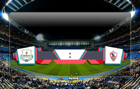 مشاهدة مباراة الزمالك وزيسكو يونايتد بث مباشر