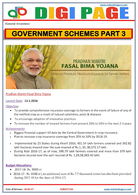 DP | Government Schemes-3 | 16 - July - 17