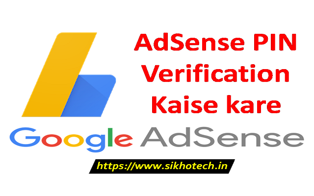 google adsense pin verification,adsense account