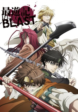 Saiyuki Reload Blast Episode 1-END Subtitle Indonesia