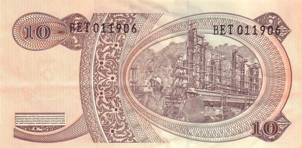 10 rupiah 1968 belakang