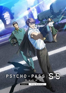 تقرير فيلم التمرير النفسي: مخترق النظام - الوصي الأول Psycho-Pass SS Case 2: First Guardian
