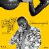 Audio: Raheem - iBeBe Di (Prod. Teedot Unbeaten) @raheemonugurls @nowmusicworld @webrand247