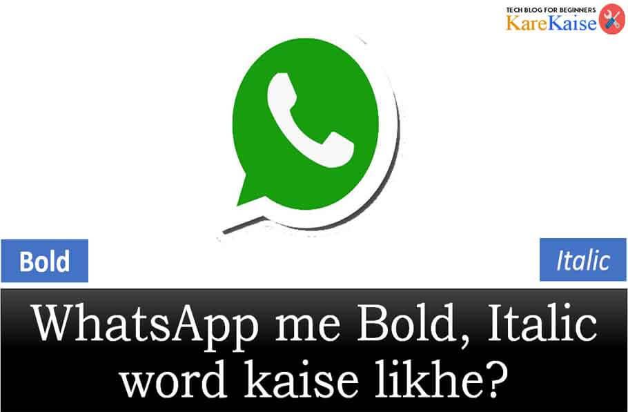whatsapp-me-bold-aur-italic-kaise-likhe