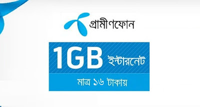 GP Internet Offer 1GB Internet at 16Tk