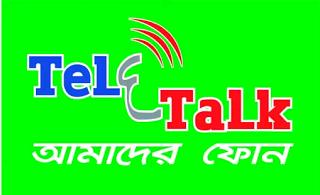 tag: teletalk sim offer, teletalk independent day offer 2017,teletalk 26 march offer, shadinota dibos offer, টেলিটক সিম অফার ২০১৭,টেলিটক ইন্ডিপেনডেন্ট ডে অফার ২০১৭,টেলিটক স্বাধিনতা দিবসের অফার