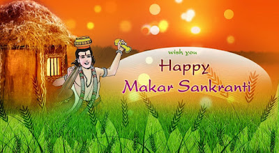 Happy Makar Sankranti 2017 Greetings