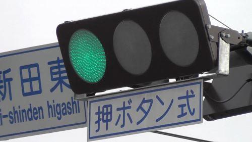 Patuh lampu lalu lintas