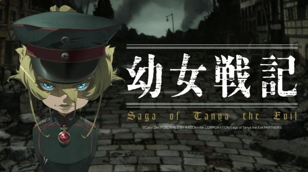 Youjo Senki - Anime Tentang Perang Terbaik dan Terkeren (Dari Jaman Kerajaan sampai Masa Depan)