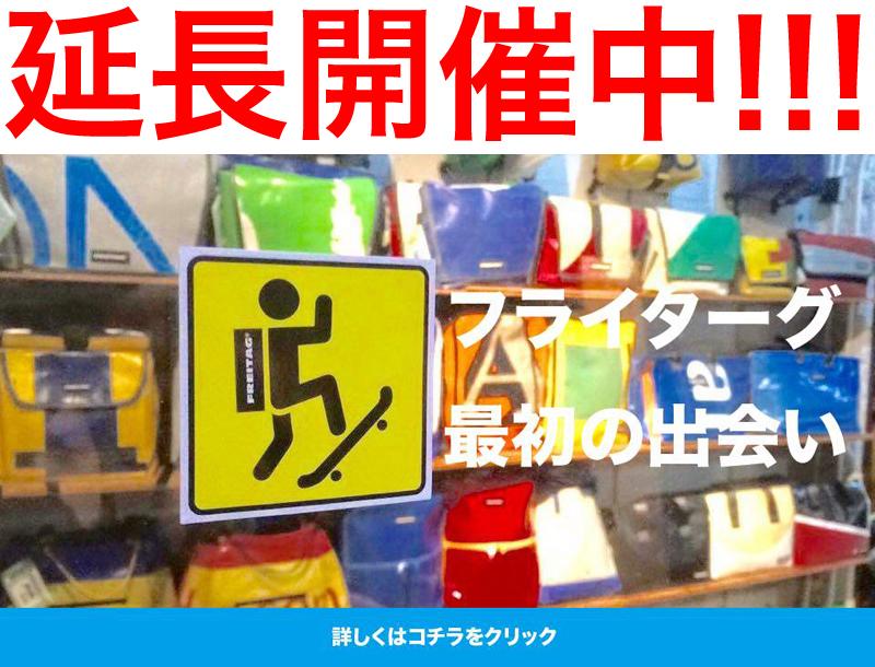 http://nix-c.blogspot.jp/2016/03/freitag_29.html