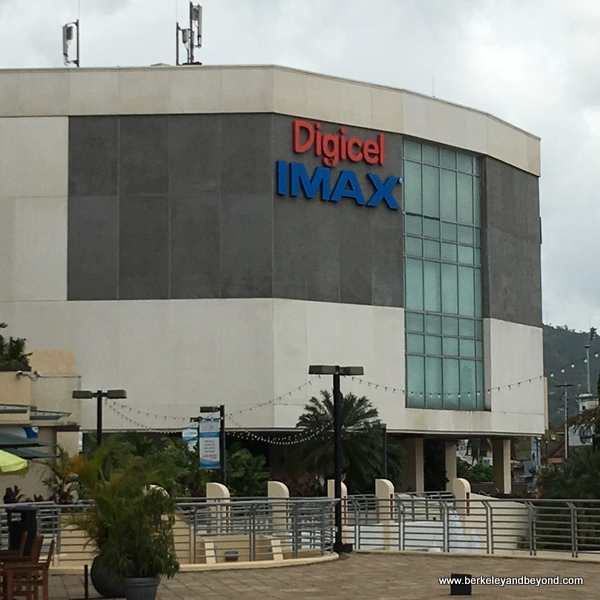 IMAX theater in Port of Spain, Trinidad