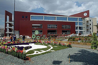 Ανακοίνωση του Δήμου Περιστερίου για το Μητρώο Πολιτών