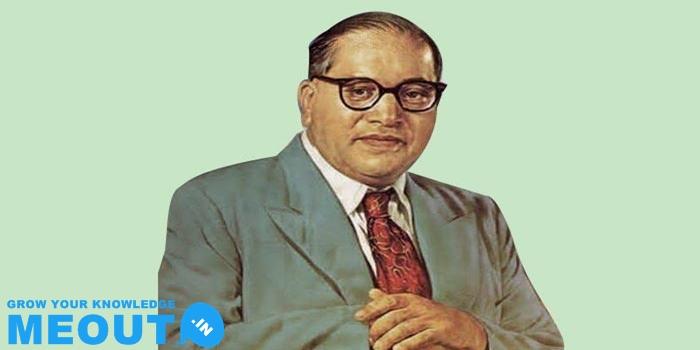 डा भीमराव अम्बेडकर का जीवन परिचय | Dr Babasaheb Ambedkar Biography