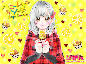 Honey Lemon Soda de Murata Mayu