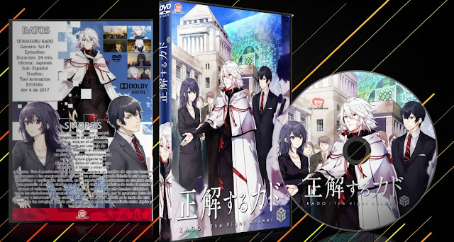 Seikaisuru Kado | Cover DVD | MEGA |