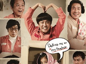 [K-Movie] Miracle in Cell No.7