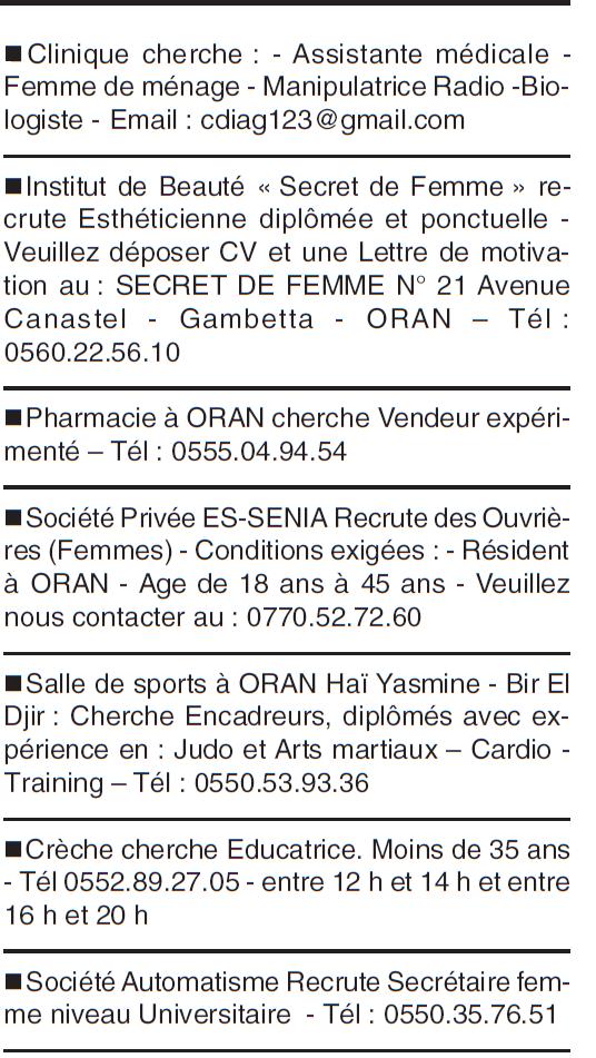 بكالوريا الجزائر مسابقات توظيف ليـــوم 20161002