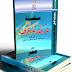 تحميل أعداد سلسلة عالم المعرفة الكويتية pdf