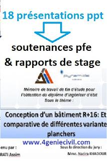 pfe soutenance présentation powerpoint ppt pour rapport de stage