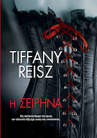 http://www.culture21century.gr/2015/07/tiffany-reisz-book-review.html