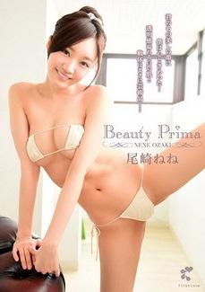 [FSLV-017] 尾崎ねね Beauty Prima 2015.6.23