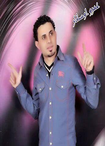 تحميل اغنية زهقنا من السياسه mp3 غناء عمرو اوسكار 2015 على رابط مباشر
