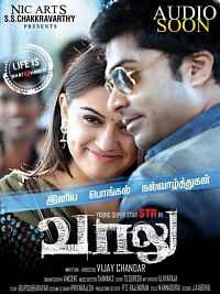 Vaalu (2015) Hindi - Tamil 400mb Download Dual Audio DVDScr 480p