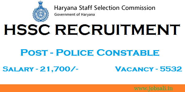 HSSC Jobs Notification, HSSC Constable Recruitment, Govt jobs in Haryana