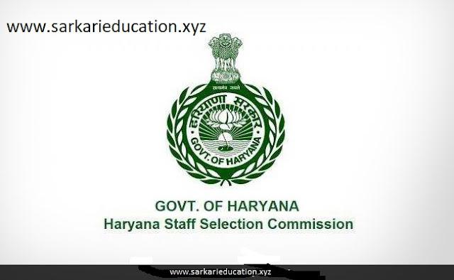haryana staff selection 2018