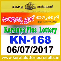 keralalotteries, kerala lottery, keralalotteryresult, kerala lottery result, kerala lottery result live, kerala lottery results, kerala lottery today, kerala lottery result today, kerala lottery results today, today kerala lottery result, kerala lottery result 6.7.2017 karunya-plus lottery kn 168, karunya plus lottery, karunya plus lottery today result, karunya plus lottery result yesterday, karunyaplus lottery kn168, karunya plus lottery 6.7.2017