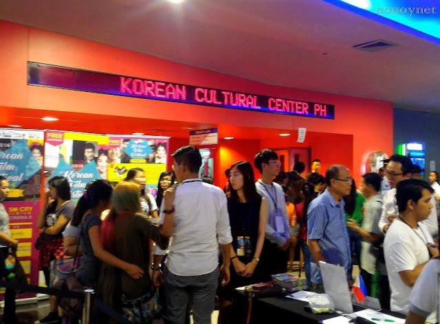 korean film festival iloilo