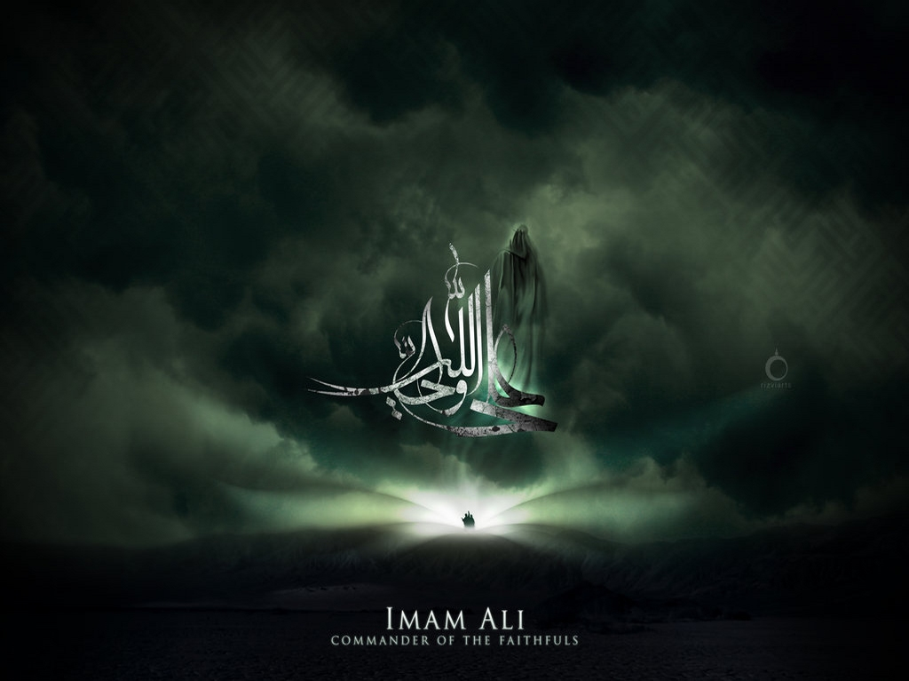 Zulfiqar Sword Mola Ali Islamic Hd Background: My Little Shell Of Thoughts..!: 13th Rajab- Father's Day