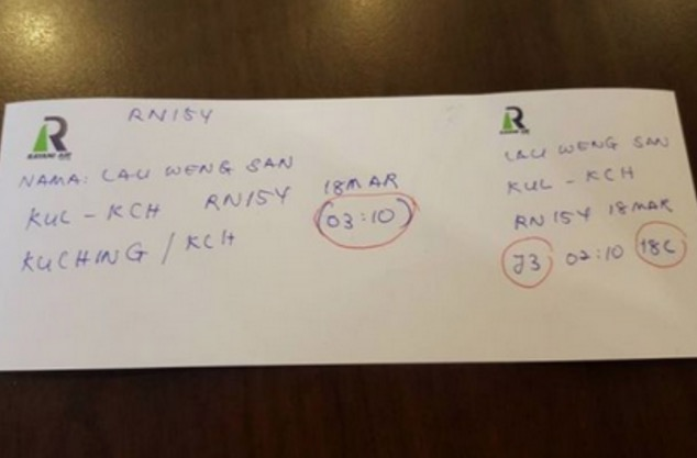 Penjelasan Rayani Air Isu Pas Penerbangan Tulisan Tangan