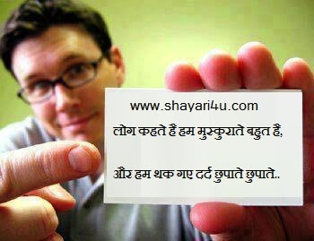 Life Quotes in Hindi - Zindagi in one Line - Life Quotes in Hindi