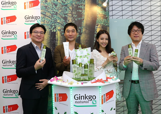 Ginkgo Natural is now available on 11street