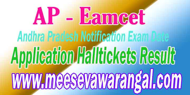AP EAMCET 2017 Exam Notification Exam TimeTable Halltickets Results Rankcard-Counselling-Dates