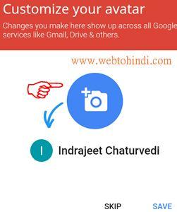 google plus profile pic avatar