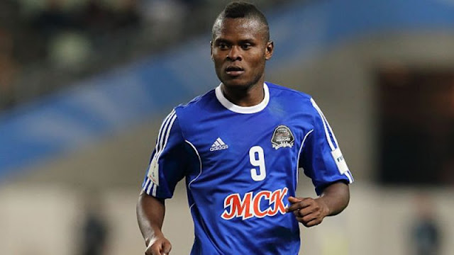 Mbwana Samatta Voted 2017 Most Influential Young Tanzanian