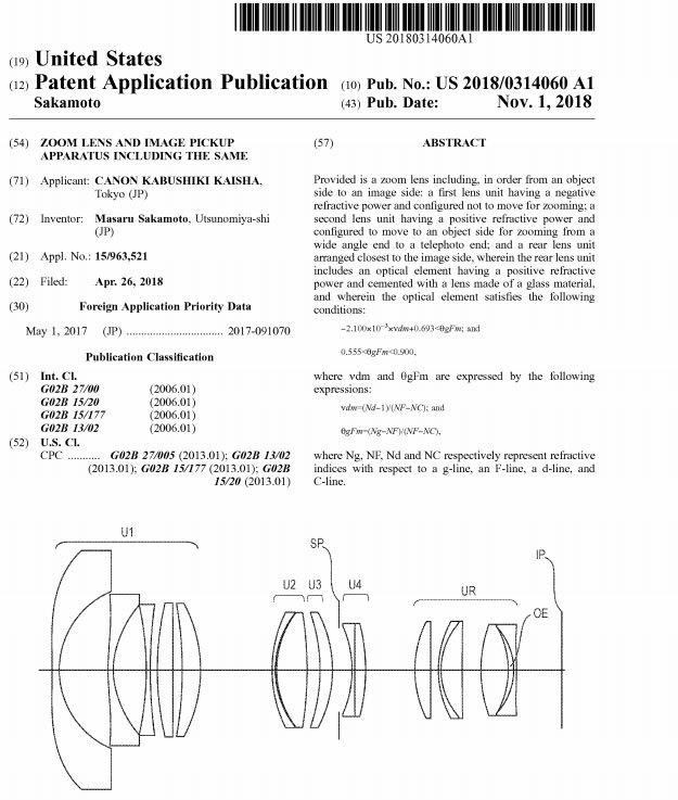 Страница патента